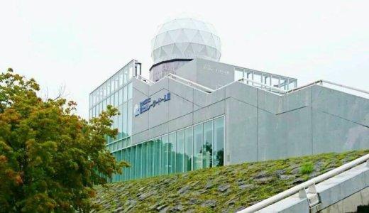 【富士山レーダードーム館】富士山の知られざる過去を体感しよう