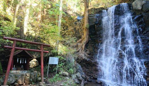 【母の白滝】超穴場!富士山と河口湖も見られる一石二鳥のオススメスポット!