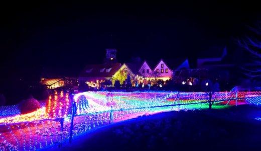 【ハイジの村イルミネーション】真冬にしか見られない光の絨毯!グルメ・イベントもご紹介!