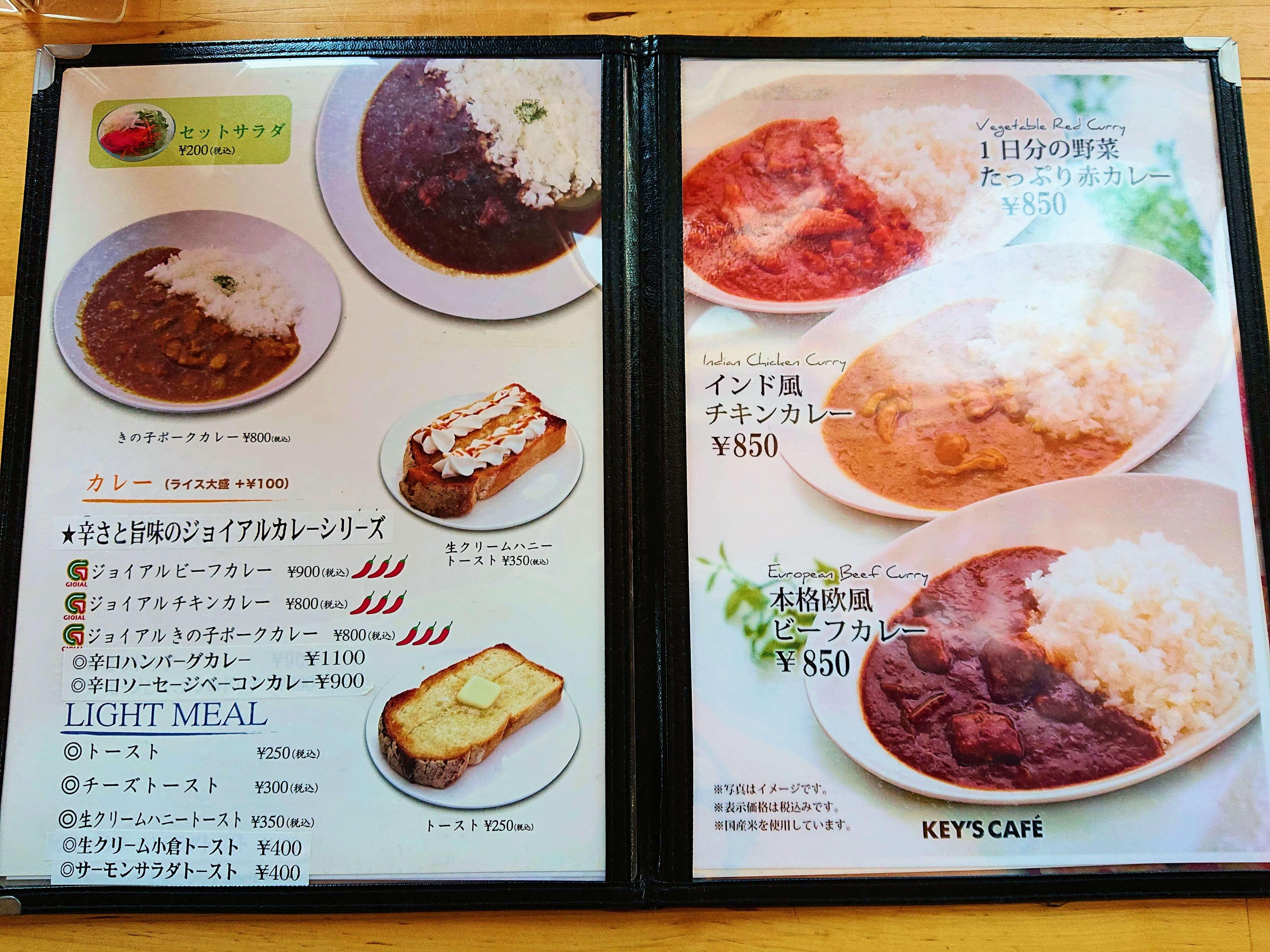 キーズカフェ時夢創屋のメニュー表2