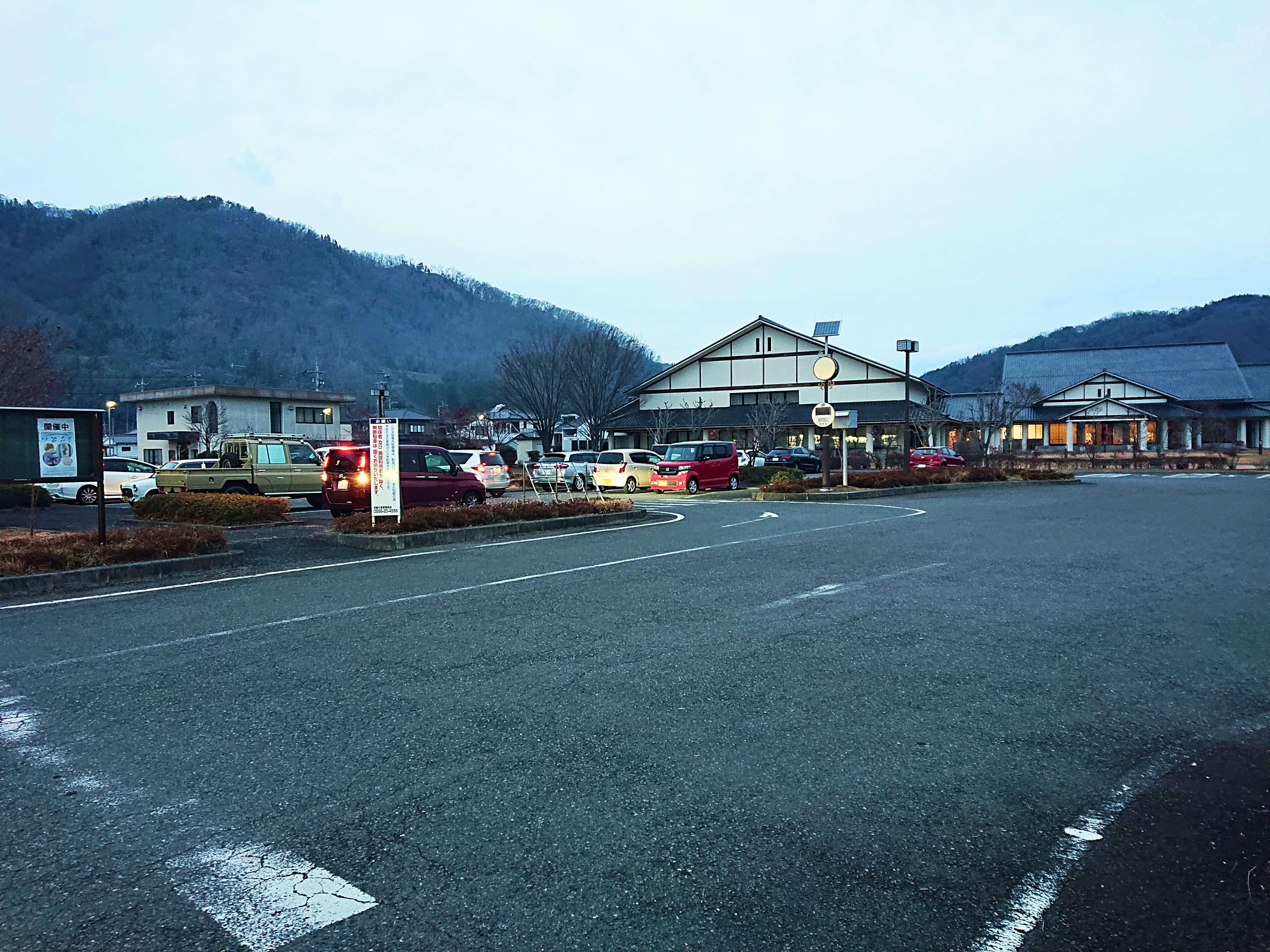 和紙の里駐車場