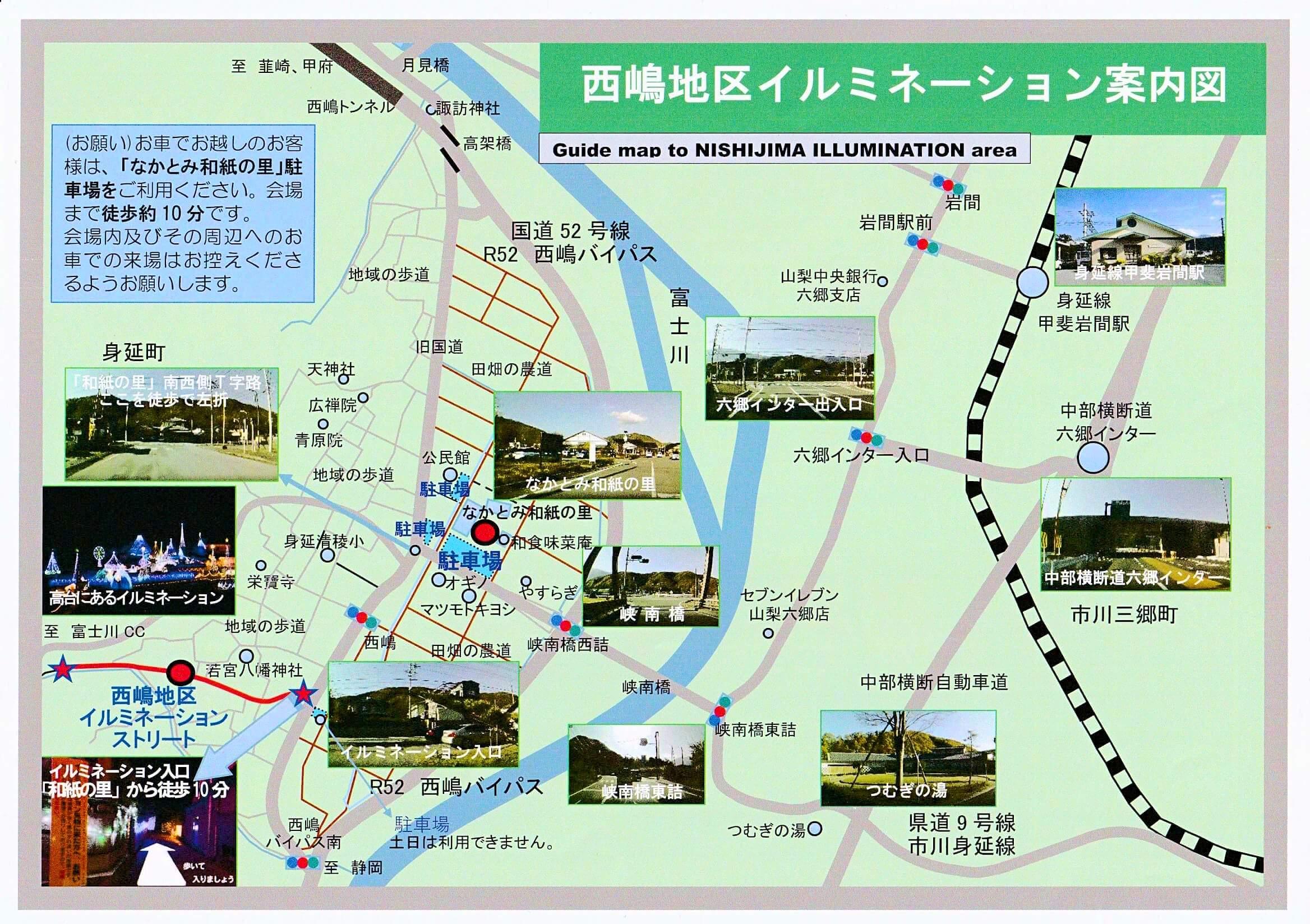 西嶋イルミネーションの周辺地図