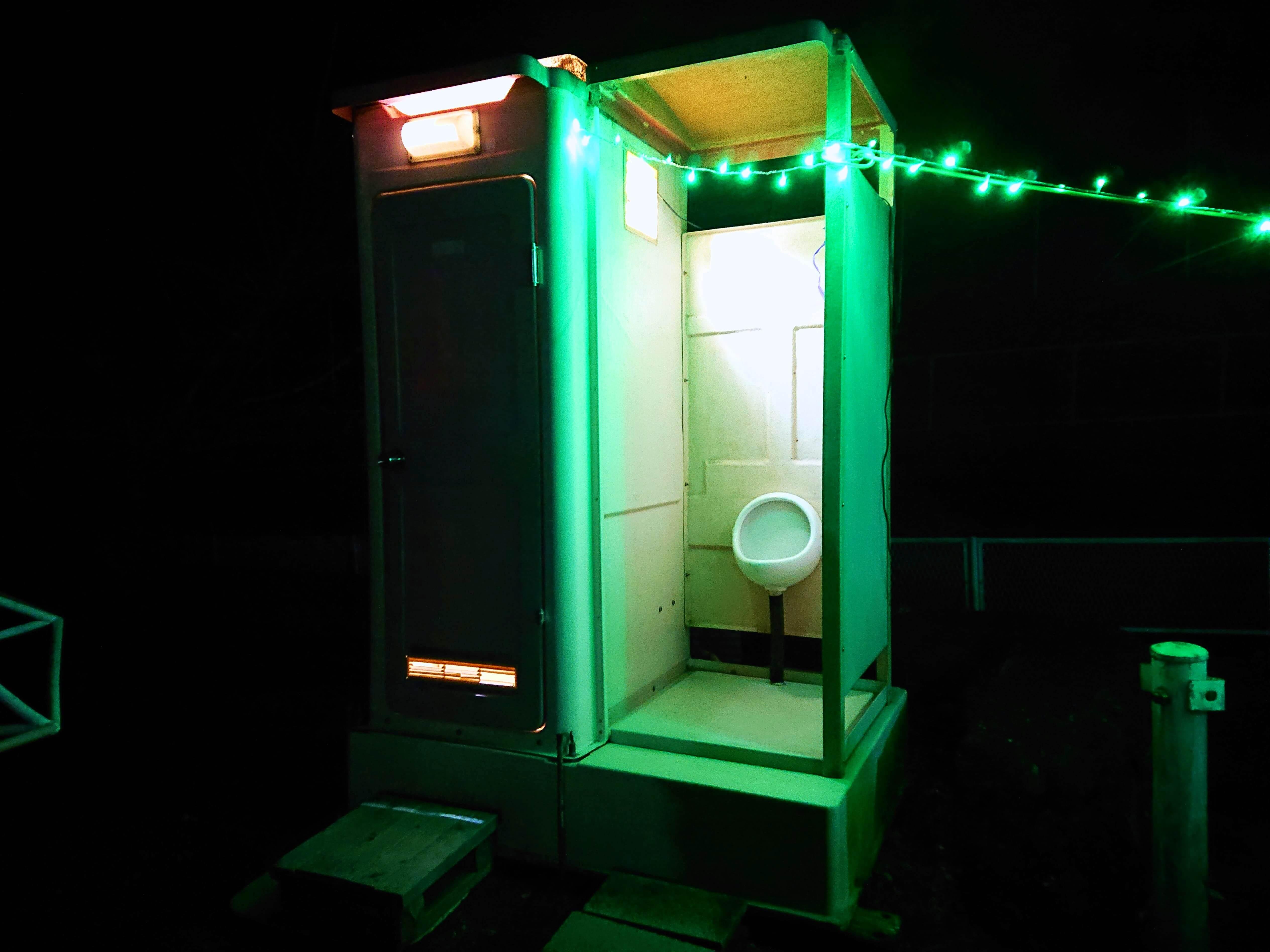 西嶋イルミネーションのトイレ
