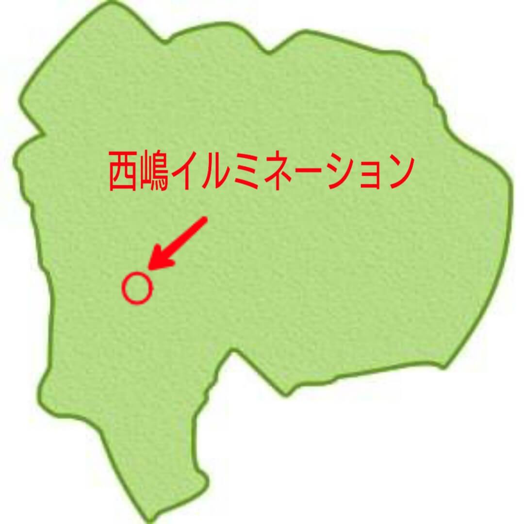 西嶋イルミネーションの場所