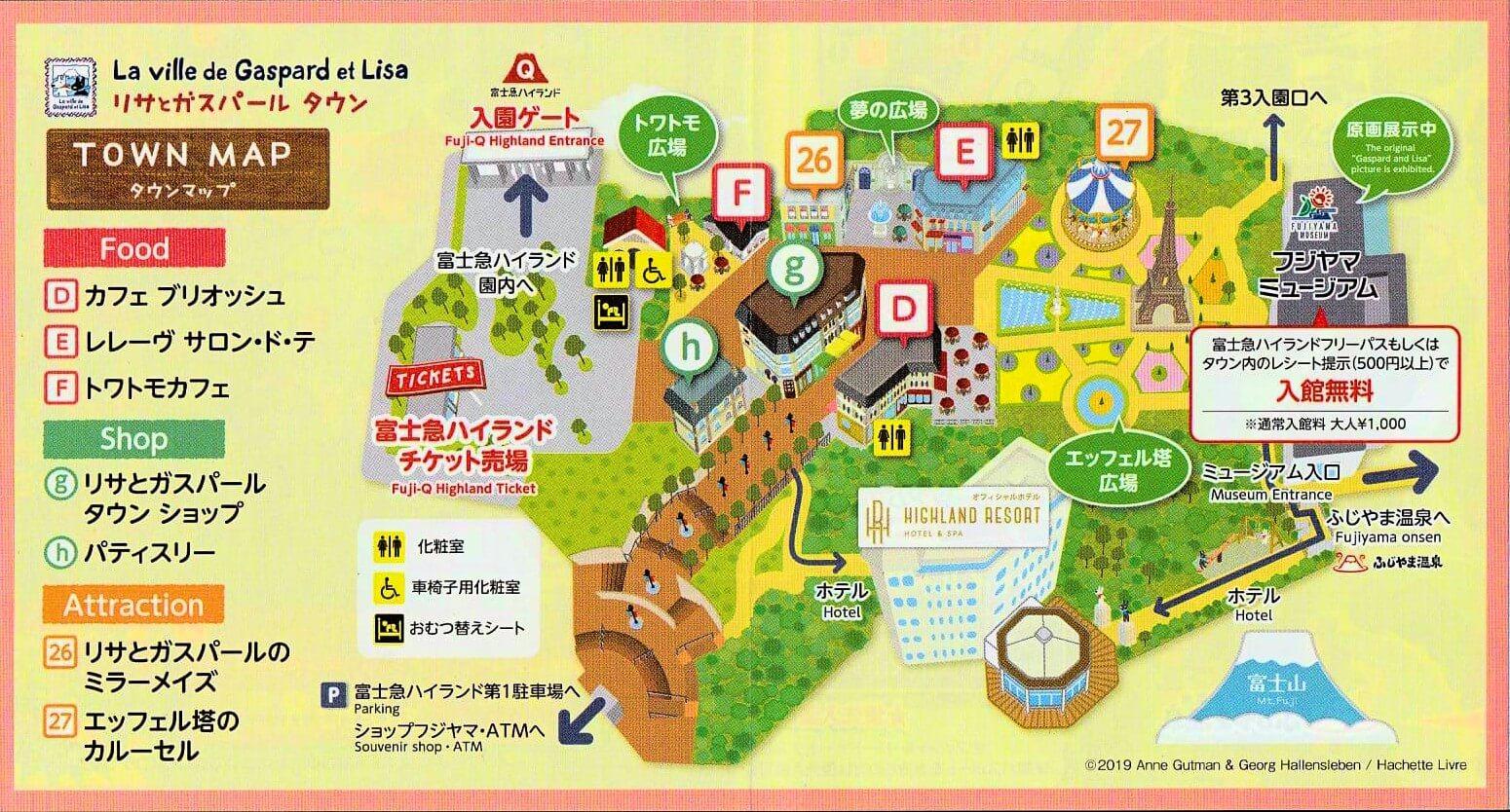 リサとガスパールタウンのマップ