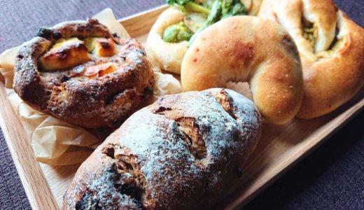 カフェナチュラリズムのパン5種