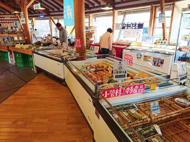 小菅村の特産品コーナー