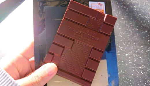 【アルチザンパレドオール】山梨県ではかなりレア!ショコラティエが手掛けた本格チョコを食べに行こう!
