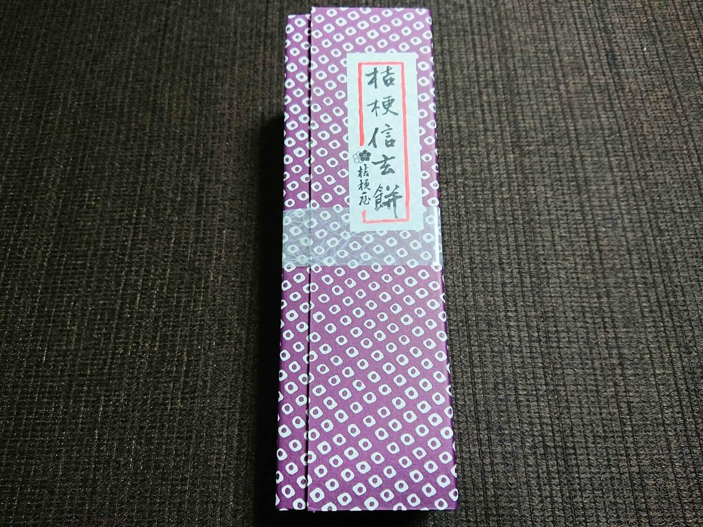 桔梗信玄餅5コ入りのパッケージ