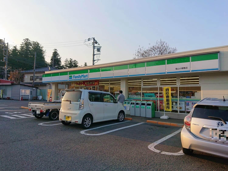 ファミリーマート塩山小屋敷店