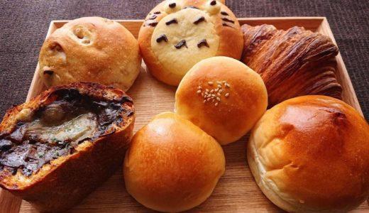 【ブーランジェリーソリタ】職人歴20年を超えるパン屋さん!幅広い年代に愛される味を食べに行こう!