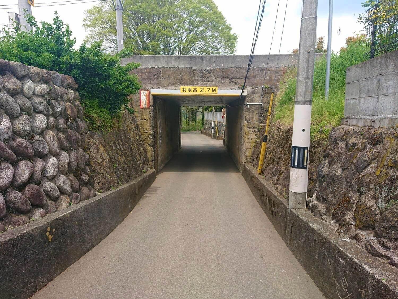 かなり狭いトンネル
