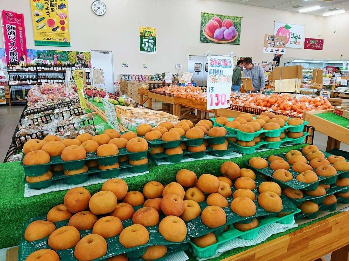 たべるじゃんやまなしの果物販売コーナー