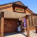 昭和校舎の外観