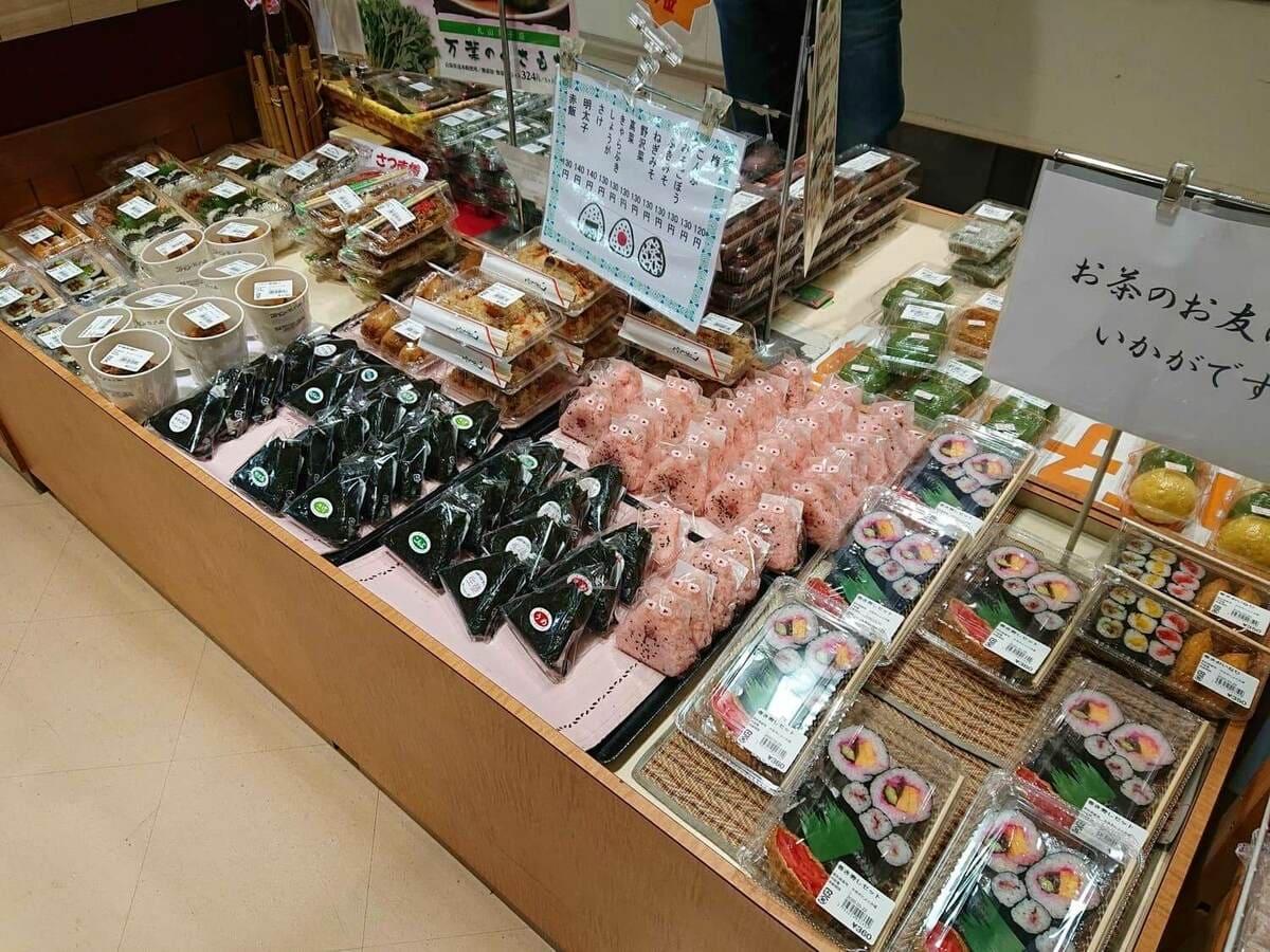 お惣菜販売コーナー