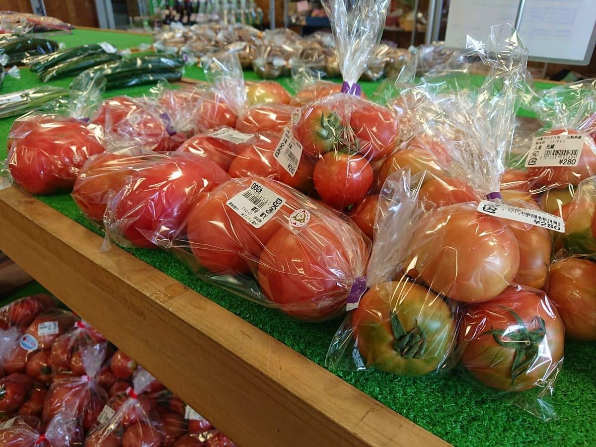 野菜の販売コーナー