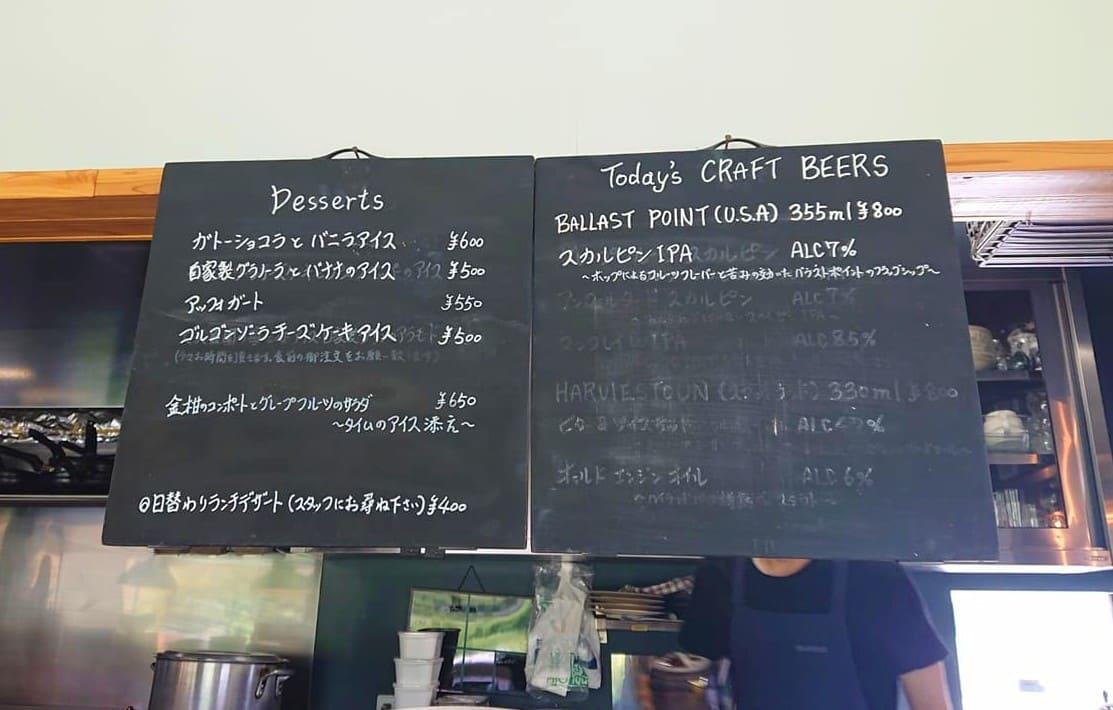 デザートとアルコールのメニュー板