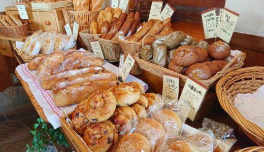 【パンテーブル】ぶどう天然酵母のもちもち食感!一風変わったオリジナルパンが目白押し