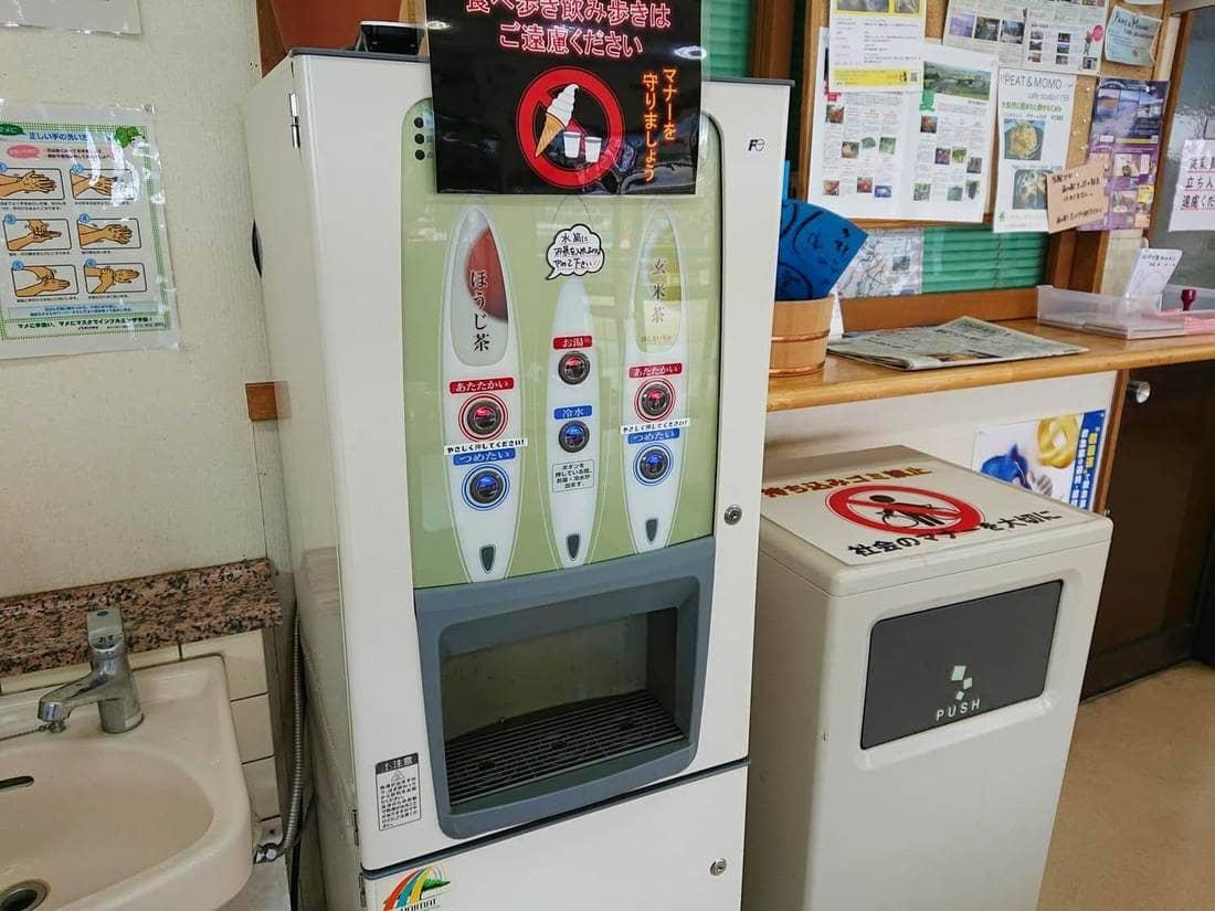 無料のお茶やお水の給水機