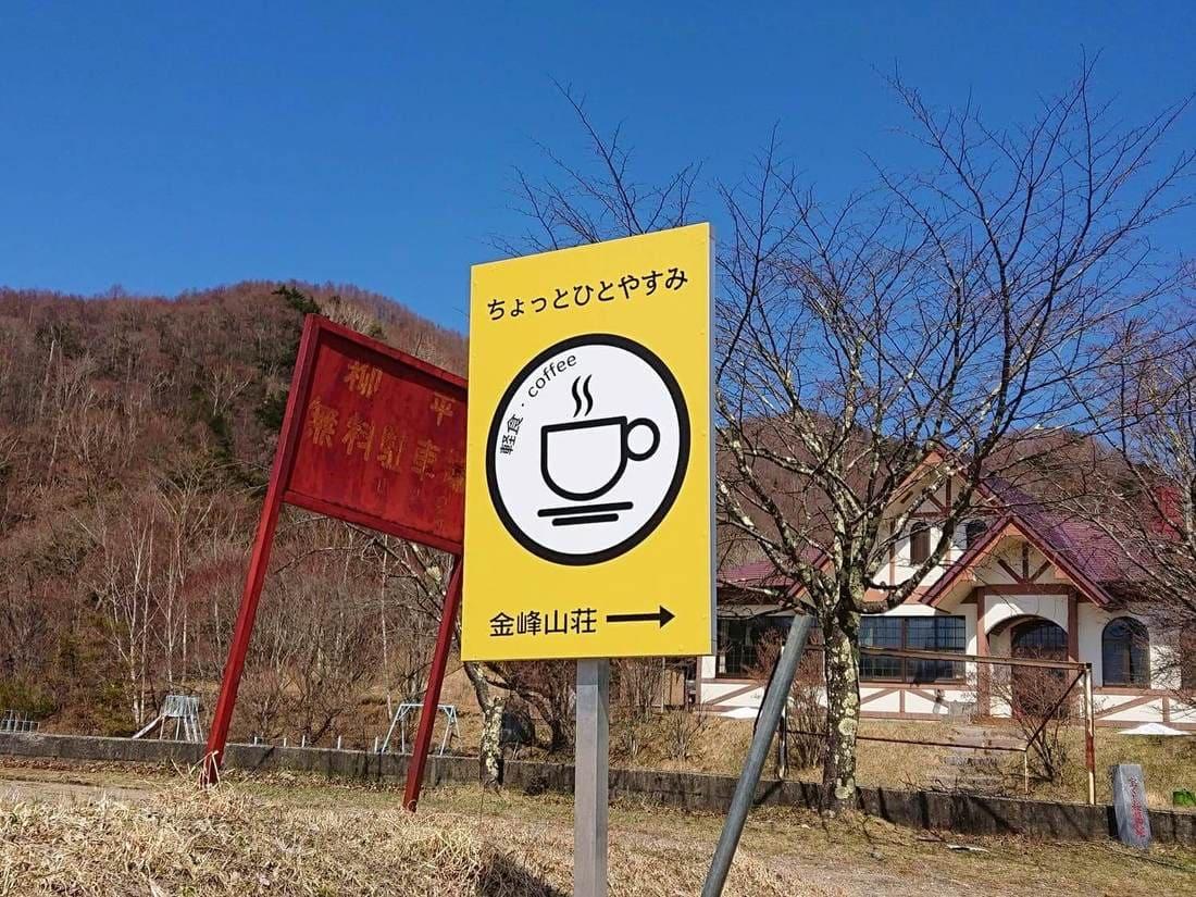 琴川沿いにある宿泊施設(カフェ)