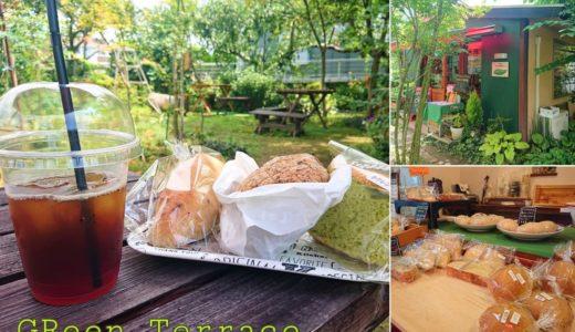 【グリーンテラス】栄養士がこだわる健康と安全の味。リピ確のオリジナルパンを緑の農園で…