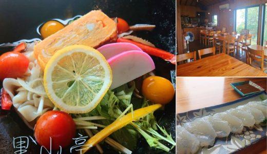 【里山亭】老夫婦が提供する絶品のおざらと小料理!自家野菜と手作りにこだわる本格店