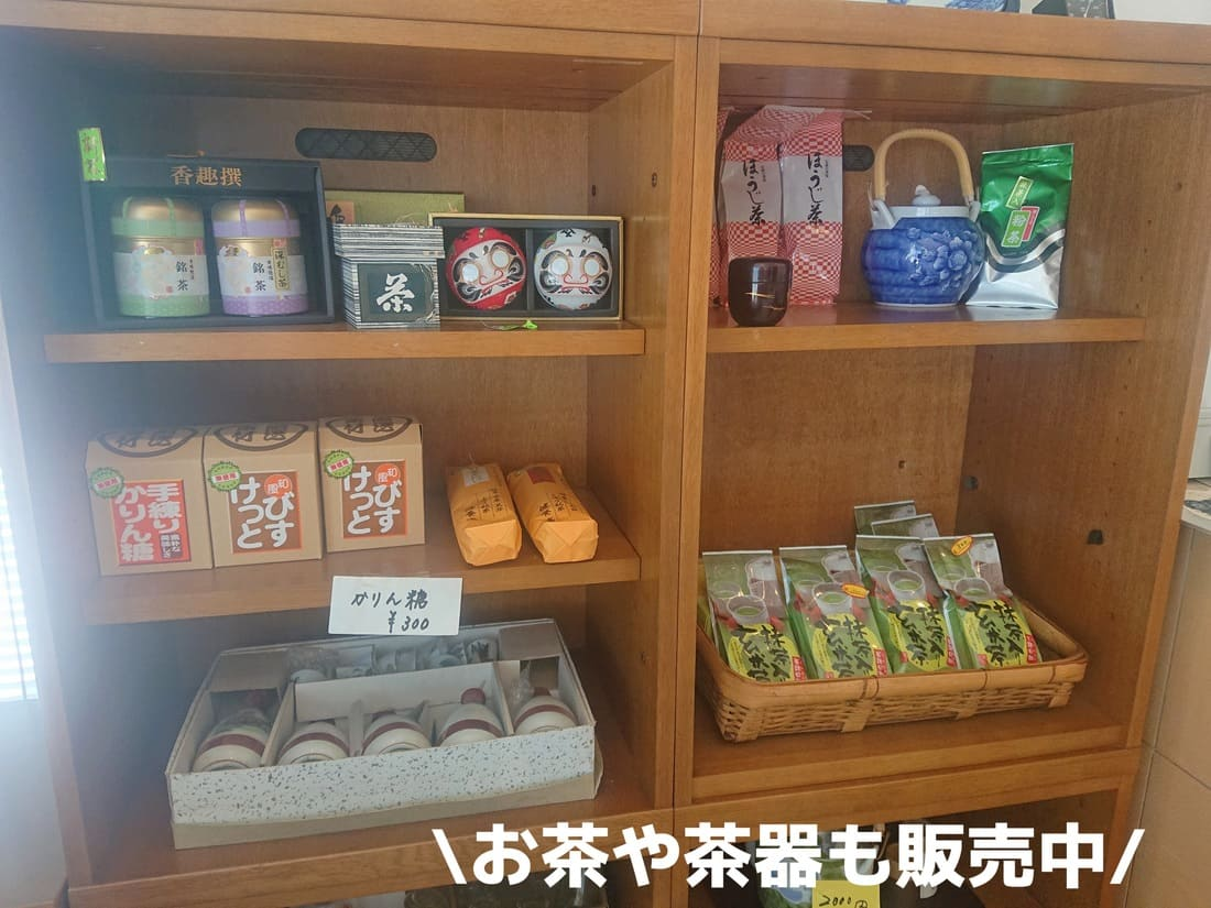 お茶や茶器の販売コーナー