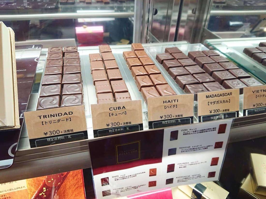 粒売りのチョコレート
