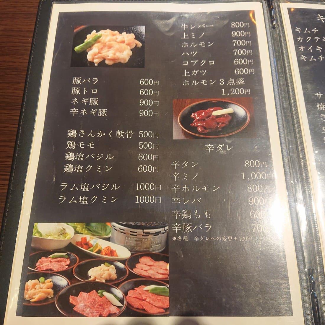 豚肉・鶏肉メニュー