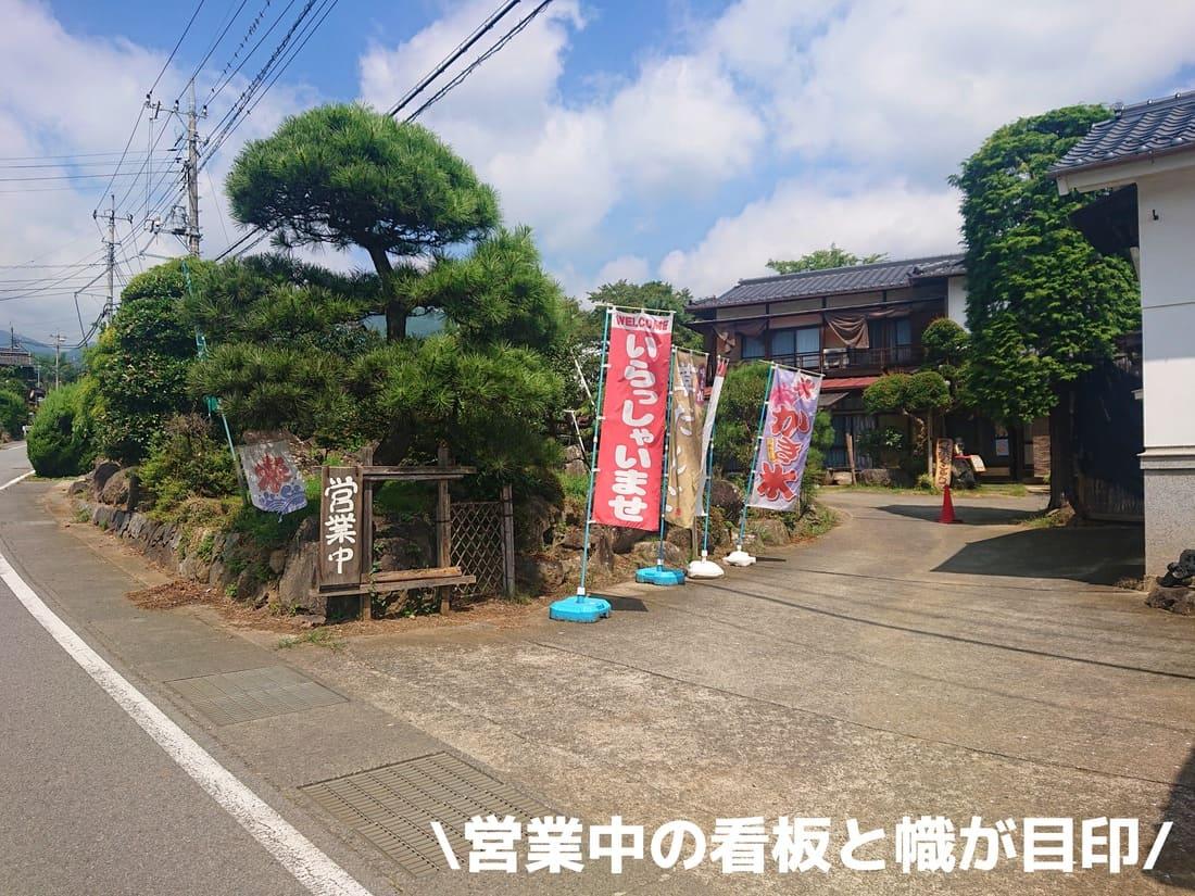 丸山菓子店の外観
