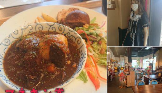【マネキン堂】社長がマネキン!?軽ランチ駄菓子お弁当日曜朝市おもしろイベント!情報量盛りだくさんの異空間カフェ