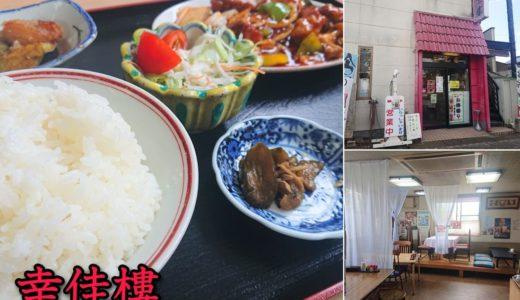 【幸佳樓】超お得な800円定食!4種類の冷やし中華と豊富な単品メニューを扱う中華料理店