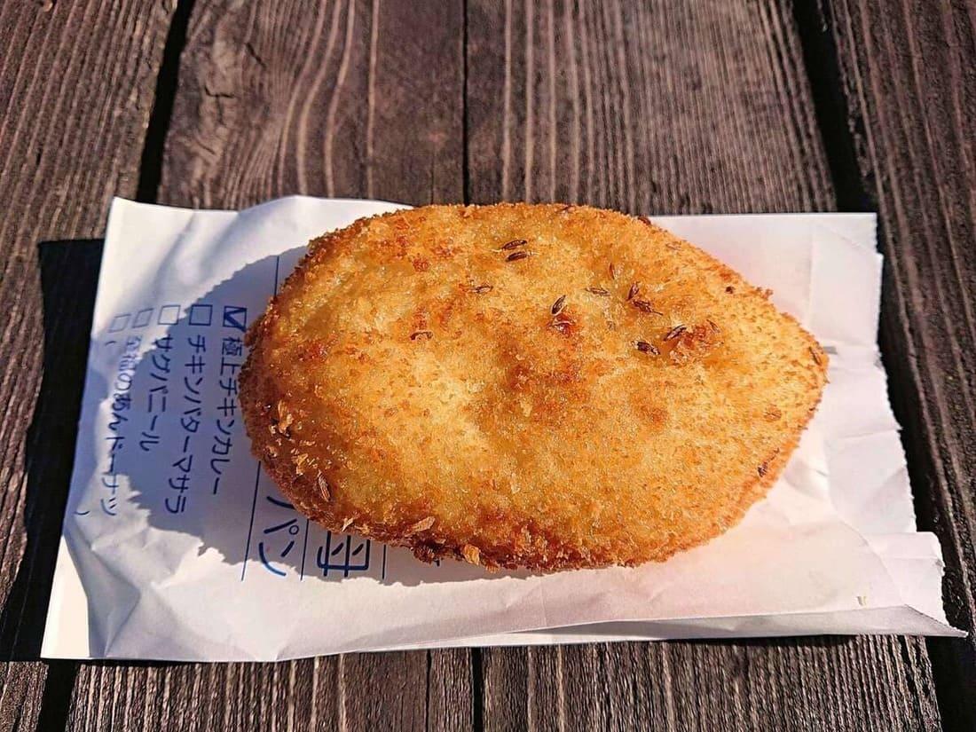 ブルーミングベーカリーの極上チキンカレーパン