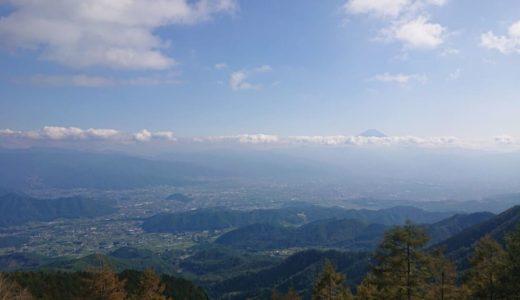 【小楢山】片道50分で広がる絶景…いつまでも居たくなるような最高の時間を山頂で