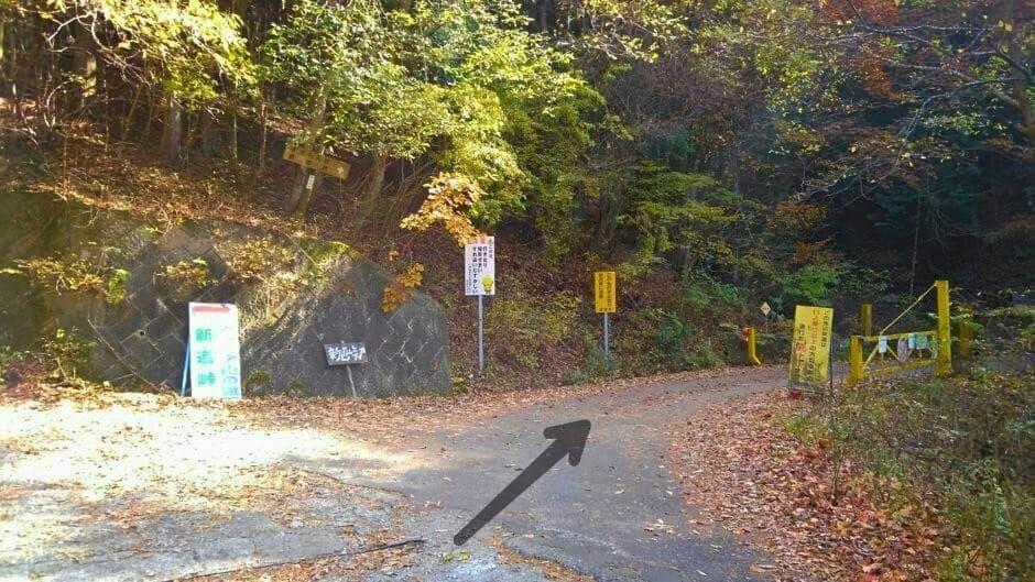 新道峠と日向坂峠の分岐点