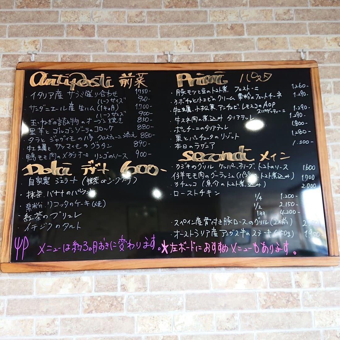 デザートメニューが書いてある黒板