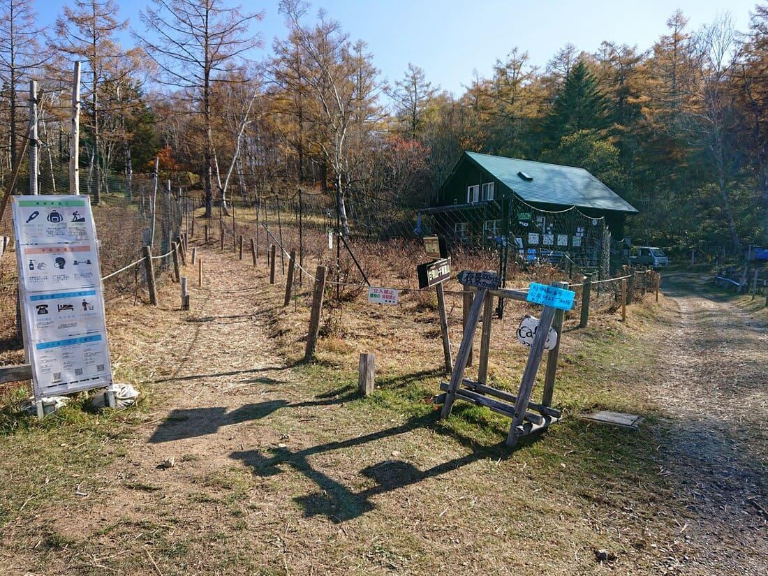甘利山ハイキングコースの入り口
