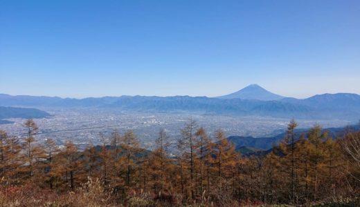 【甘利山】駐車場からわずか5分で広がる絶景…子どもから大人まで楽しめるお手軽山
