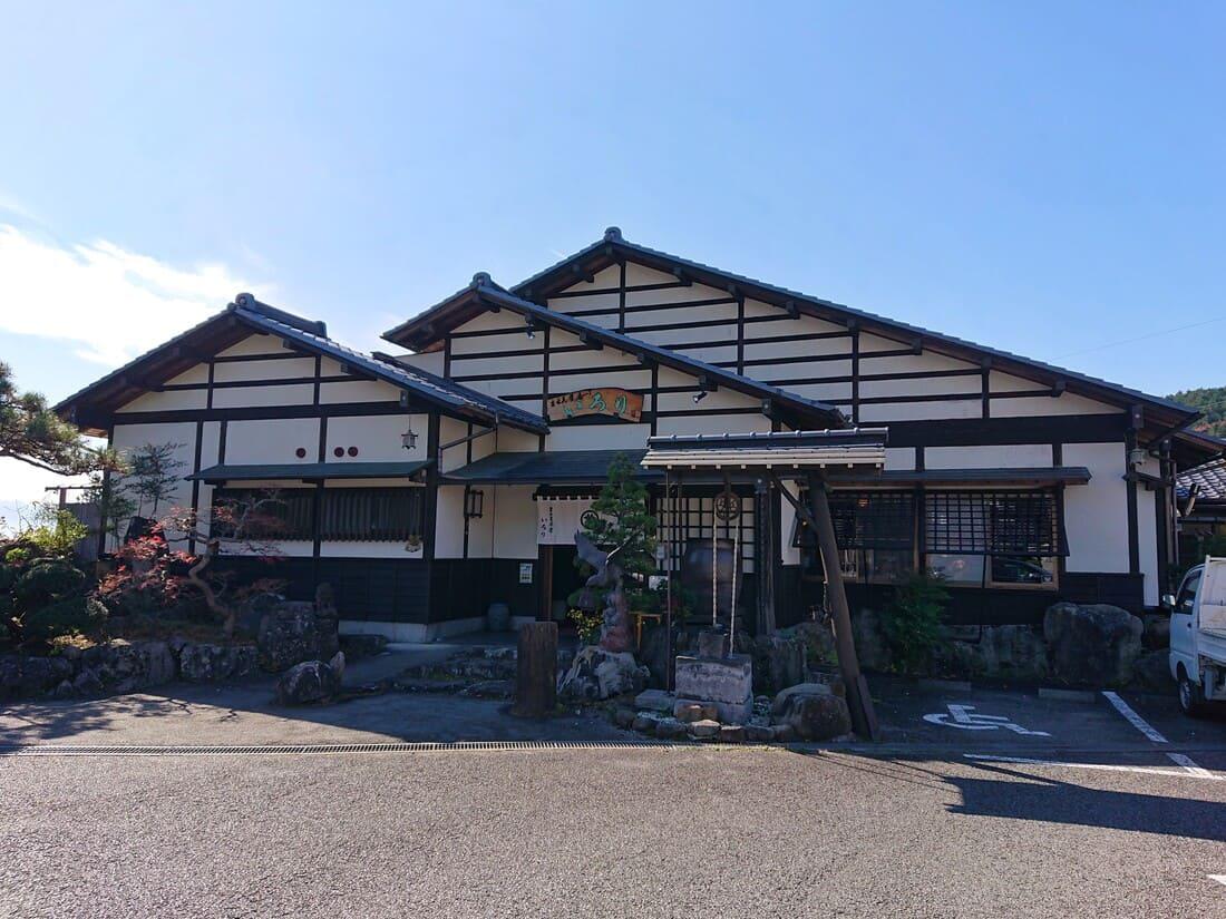富士見茶屋いろりの外観