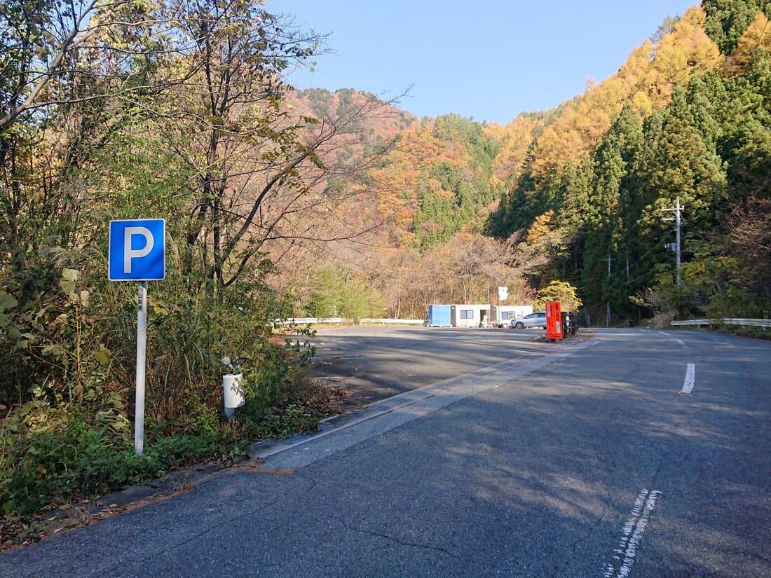 板敷渓谷の駐車場