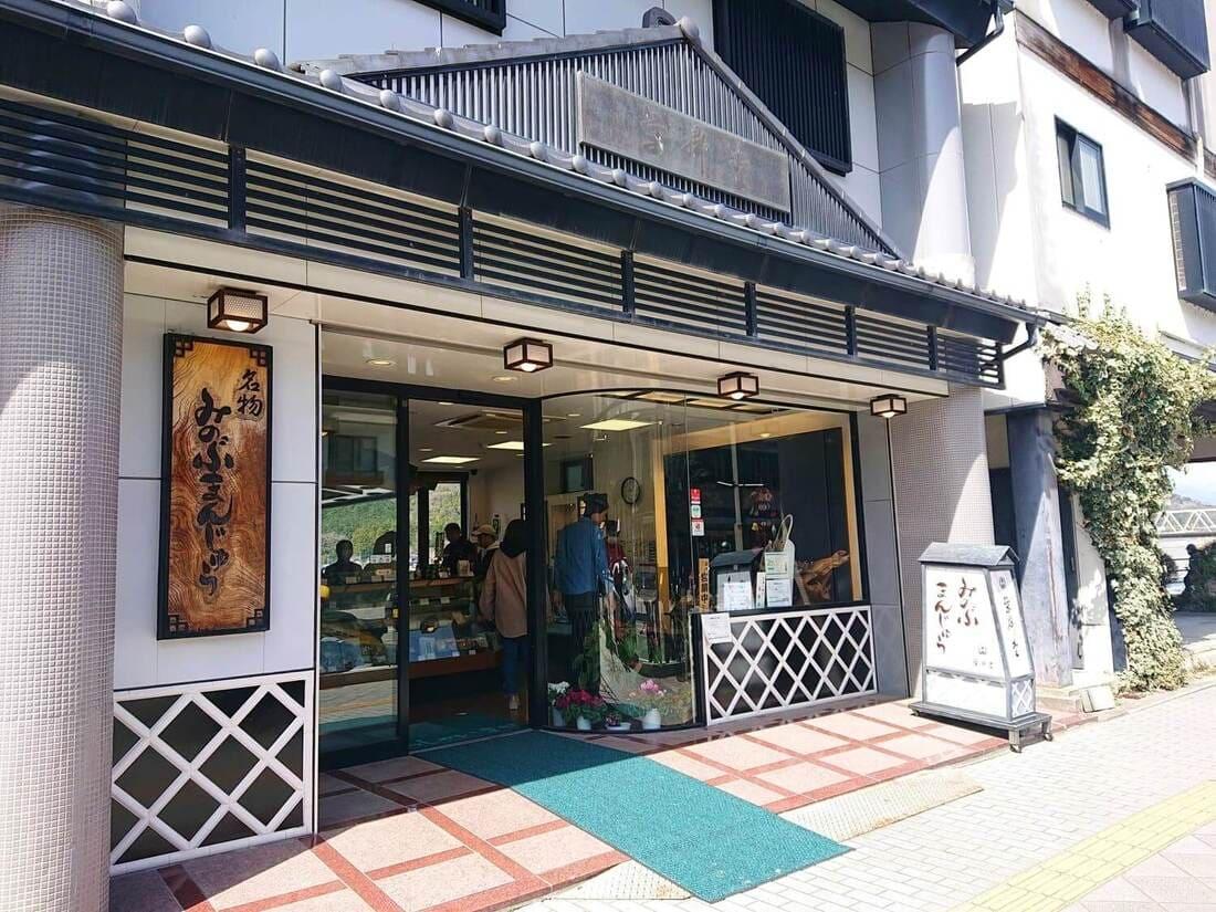 栄昇堂本店の外観