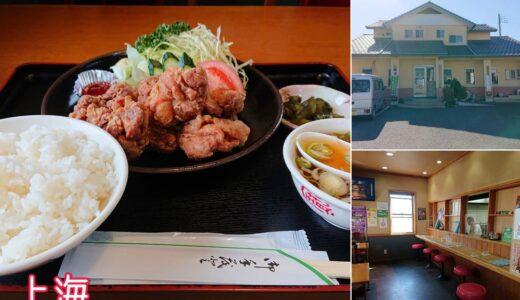 【上海】ボリューム満点の定食に大満足♪幅広い年代に愛される地元で人気の中華料理店