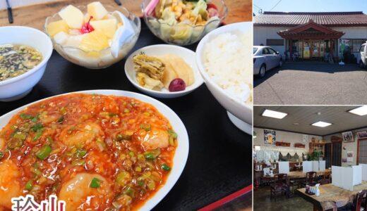 【珍山】一風変わった味わいのおいしい中華!700円ランチと豊富な料理で地元民に愛される人気店