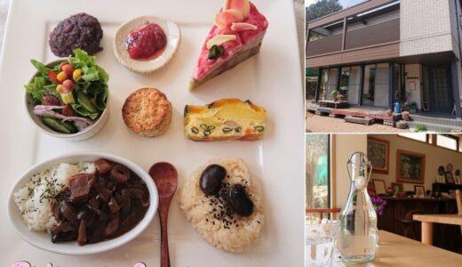 【パティスリーヴーヴリエ】スイーツのテイクアウトのみも◎!健康面にも配慮された料理と三富の自然に癒される隠れ家カフェ