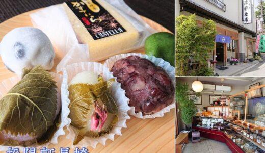 【松陽軒長崎】時期限定の創作和菓子と上品な甘味。幅広い年代に愛される老舗の和菓子屋さん