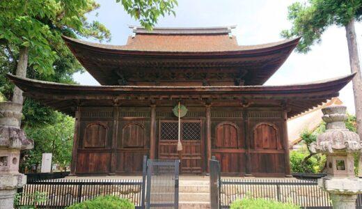 【清白寺】山梨が誇る国宝5つの内の1つ。室町時代以前から残る仏殿を拝むのどかな寺院