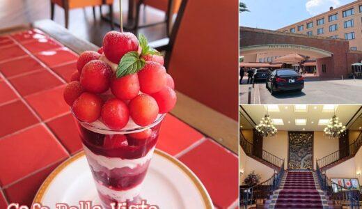 【カフェ ベラヴィスタ】品と甘味に包まれる優雅なひととき…。季節のフルーツを使用したパフェが楽しめるおしゃれカフェ