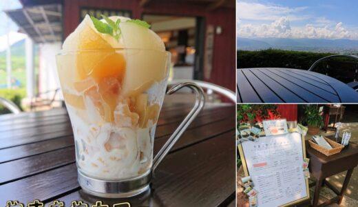 【やまきやカフェ】6~9月限定オープン!自家製スイーツに食べ放題まで楽しめる絶景の農家直営カフェ