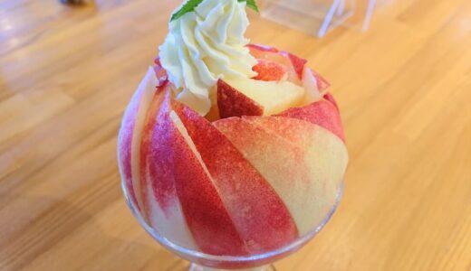 【桃農家カフェ ラペスカ】6月下旬~9月末限定オープン!自社農園のフルーツを使った農家直営カフェ