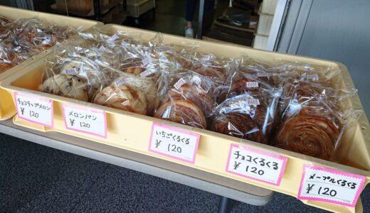 【萩原製パン】懐かしさ満載のあのパン達が目白押し!おいしさも安さも嬉しい給食パン工場の直売店